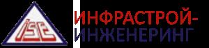 ИНФРАСТРОЙ-ИНЖЕНЕРИНГ ООД